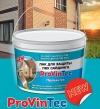 Лак для защиты ПВХ-сайдинга «ProVinTec»