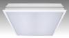 Встраиваемый светодиодный светильник OPERLUX для потолков Грильято