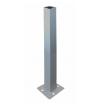 Металлическая опора для столба